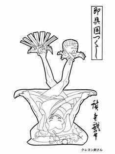 1-1-48-fukujusou-sen-web.jpg