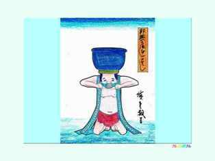 1-1-49-chawan-kp-web.jpg